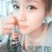 avatar of ζއއ 霸道小女938QQ