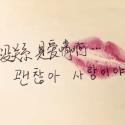 一路微笑2012