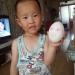 yixuan20100319
