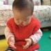 zhangWANGLEI