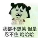 辣妈918778