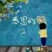 avatar of 小贝宝我爱你