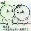 彤彤妈s90u79