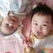 avatar of 意妍