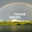 吉祥宝宝s76u83