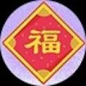 蹦蹦妈s55u62