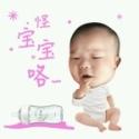 沐沐宝贝s268a694