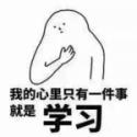 轩轩麻麻s94u19