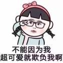 旺仔小馒头s83u83