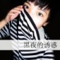 浣静oumei575