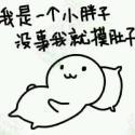 恩宝s23u48