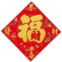 依依s17u14