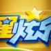 avatar of 利贝乐666
