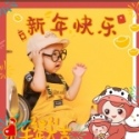 小娇娇s958a367