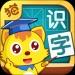avatar of 我爱猫小帅