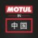 MOTULsi