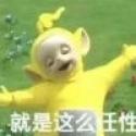夏日恋神马698qe
